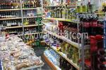 обзавеждане на магазин за хранителни стоки