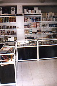 Обзавеждане за магазини