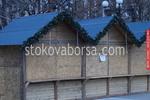 павилион за продажба до 9 кв.м от дърво по поръчка